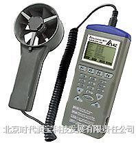 记忆式温度湿度风速风量仪 AZ9671