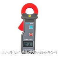高精度钳形漏电流表 ETCR6300