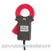 高精度钳形直流漏电流传感器 ETCR030D1