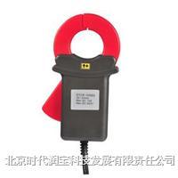 钳形直流电流传感器 ETCR030D2