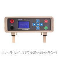 智能型等电位测试仪 ETCR3600
