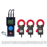 三通道漏电流/电流监控记录仪 ETCR8300