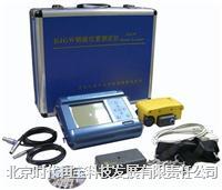DJGW-2A扫描型钢筋位置测定仪 DJGW-2A
