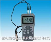 LT150超声波测厚仪 LT150