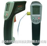 高温远距红外测温仪ST689 ST689