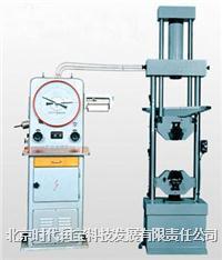 WE-100液压万能试验机 WE-100