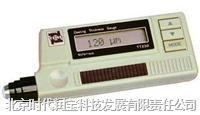 TT230一体化涂层膜厚仪 TT230一体化涂层测厚仪