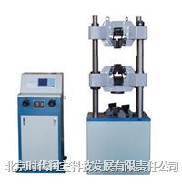 WE-600B液晶数显液压万能试验机 WE-600B液晶数显液压万能试验机