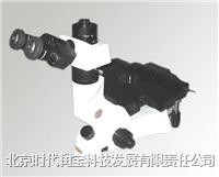 UD-200M数字金相显微镜 UD-200M数字金相显微镜