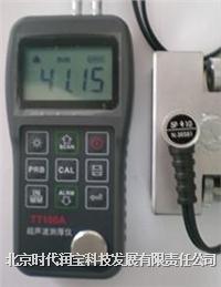 时代TT100A超声波测厚仪 TT100A