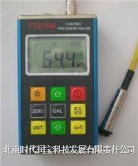 TT270A系列涂层测厚仪 TT270A
