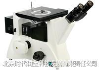 TMR2000/2000BD倒置金相显微镜  TMR2000/2000BD