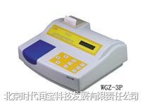 WGZ-2XJ细菌浊度计(仪) WGZ-2XJ