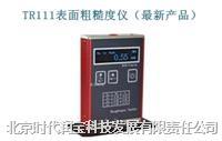 TR111表面粗糙度仪