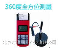 便携式里氏硬度计 TH110