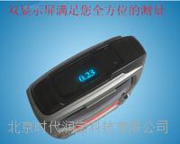 TR110表面粗糙度仪  TR110