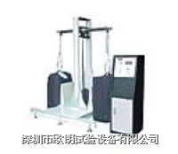 皮箱提放模擬試驗機/箱包提放模擬試驗機