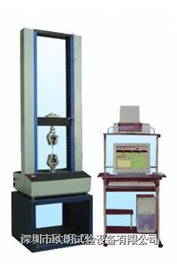 万能材料试验机,伺服系统拉力试验机,电脑伺服万能材料试验机 多款