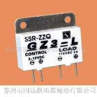 GZ3-L直流单列直插式3A固态继电器