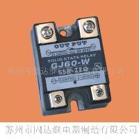 GJ60-W固态继电器