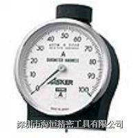 日本ASKER橡胶硬度计 AL型