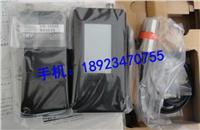 日本IMV牌振动计 VM-4424; VM-3024 ;VM-7024