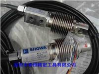 昭和SHOWA测重传感器WBU-100N WBU-100N