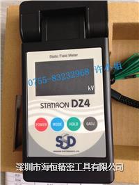 SSD西西蒂静电仪DZ4 DZ4