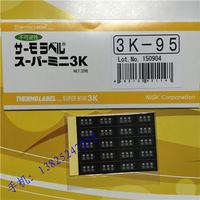 NICHIGI温度贴纸 3K-65