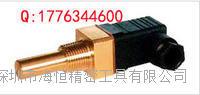 日本ASK牌温度开关TSD系列 TSD-45X-11