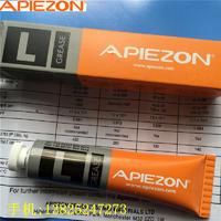 英国APIEZON阿佩佐牌真空油脂 真空润滑脂 密封脂 L型/25克