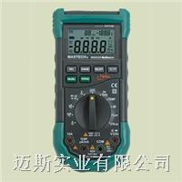 自动量程数字多用表MS8229(质量好,价格便宜) MS8229
