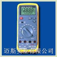 智能手持式数字多用表MAS344 MAS344
