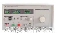 ZC2675C泄漏电流测试仪 ZC2675C