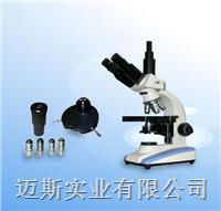 相衬显微镜BM-44X.9说明书(价格*便宜) BM-44X.9
