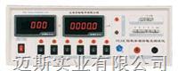 PA30C型数字泄漏电流测试仪(价格最便宜) PA30C