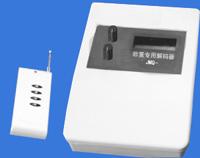 地磅***www.bost-hk.com