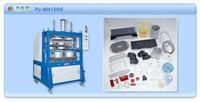 塑胶熔接机、塑胶焊接机、超音波焊接机、塑料机械