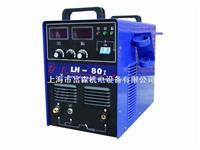 上海冷焊机/富森冷焊机/模具修补冷焊机/修补机021-29453739