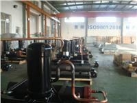 工业冷水机 20W