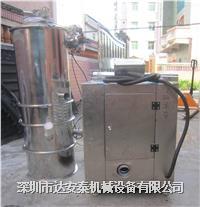 自动吸粉机 7.5