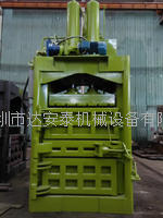 不锈钢金属液壓打包機 150T