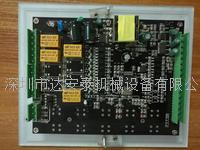 模温机液晶显示控制器