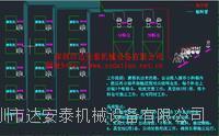 粉末自动供料系统 DAT-10