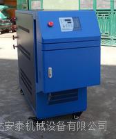 350℃油式模温机