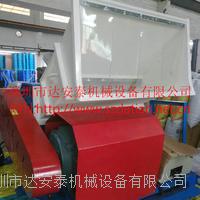 网格九脚型防潮板粉碎机 DAT-1200