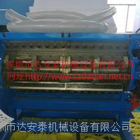 塑料平板九脚型防潮板粉碎机 DAT-1200