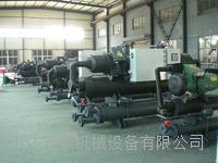 螺杆式低温冷水机组 DAT- 80WS