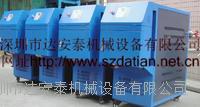 出租平板硫化机加热用模温机 24KW