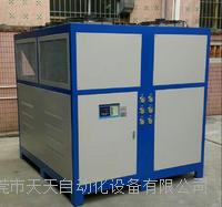 螺杆式冷水机 50HP